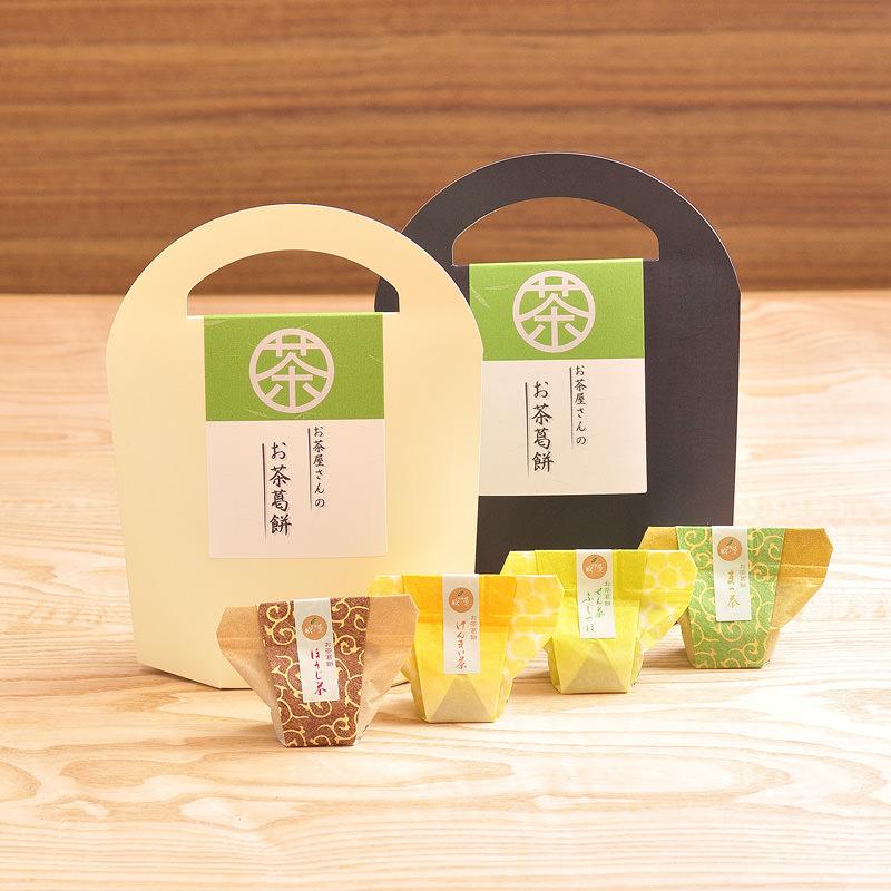接待の手土産セレクション特選「お茶専門店のお茶葛餅」2個入り